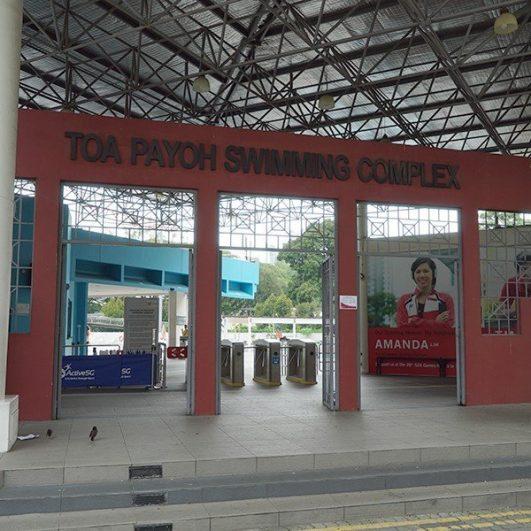 Toa Payoh Swimming Complex Swim101SG 600x600